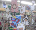 竹島書店 三郷店