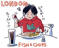 そう悪くないイギリス食事事情だが、初めて食べたフィッシュ&チップスだけは、いただけなかった……!