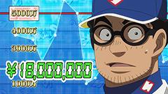 アニメ「グラゼニ」第2話より。夏之介は自身の年俸である1800万円以上をもらう選手に対して投球する際、どこか腕が縮こまってしまう。