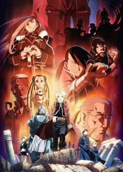 2009年から2010年にかけて放送された、テレビアニメ「鋼の錬金術師 FULLMETAL ALCHEMIST」のキービジュアル。©荒川弘/鋼の錬金術師製作委員会・MBS