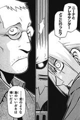 「鋼の錬金術師」第2巻より。