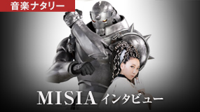 MISIA インタビュー