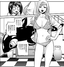 第1の妻・柚子は派手な見た目のセクシーなタイプ。