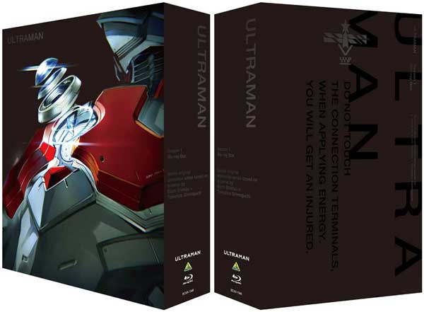 「ULTRAMAN」Blu-ray BOX」Limited Edition(初回限定生産)