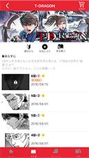 アプリ「マンガHERO's」