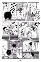 「行け!稲中卓球部」より。