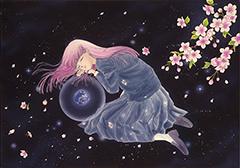 「ぼくの地球を守って」より、亜梨子。