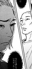 「毎日見ていたのになにも感じていなかった……」と、奴隷化されたイコルを見て胸を痛めるデュルク。