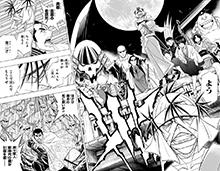 映画「るろうに剣心 京都大火編/伝説の最期編」の公開に合わせてジャンプスクエアに掲載された、「炎を統べる ―るろうに剣心・裏幕―」より。同作では志々雄一派結成にまつわるエピソードが展開される。
