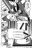 「賭ケグルイ」1巻より。©Homura Kawamoto・Toru Naomura/SQUARE ENIX