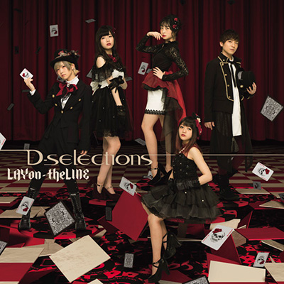 D-selections「LAYon-theLINE」CD+DVD