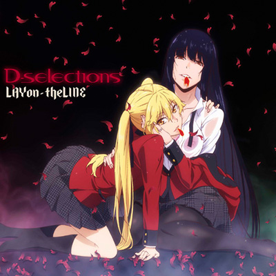 D-selections「LAYon-theLINE」CD