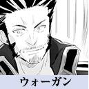 ウォーガン / 冒険者ギルド・ギムル支部のギルドマスター。面倒見のいい性格で、リョウマのことも目にかけている。