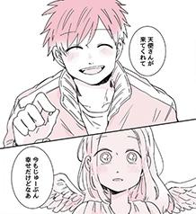 「天使の話」より。