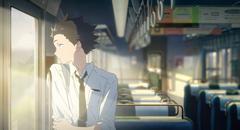 「映画『聲の形』」は将也の視点から物語が展開される。