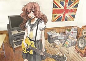 「空電ノイズの姫君」カラーカット ©冬目景/幻冬舎コミックス