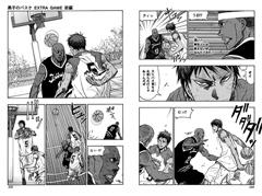 ジャンプ コミックス「黒子のバスケ EXTRA GAME」より。劇中にはストリートバスケならではのテクニックも多数登場する。