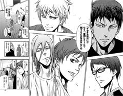 ジャンプ コミックス「黒子のバスケ EXTRA GAME」より。同じチームで戦うため、集結した「キセキの世代」のメンバー。