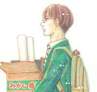 「町田くんの世界」カラーカット