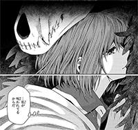 「魔法使いの嫁」3巻より。