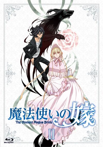 アニメ「魔法使いの嫁」Vol.2
