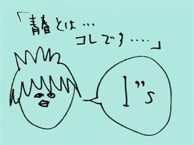 """「I""""s」のPOP。"""