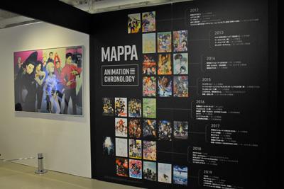 企画展「MAPPA SHOW CASE 2019 GW in IKEBUKURO」(撮影:コミックナタリー)