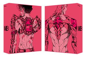 アニメ「メガロボクス」Blu-ray BOX第1巻のジャケット。