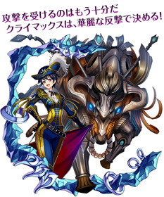ザガン(CV:小見川千明)。闘牛士として活躍していた、活発な性格の少女。