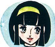 初代美子ちゃん(1972~1984) / 矢吹れい子