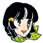 2代目美子ちゃん(1977~1984) / 森里真美