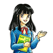 5代目美子ちゃん(2007~2016) / 梅村ひろみ
