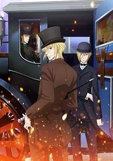 アニメ「憂国のモリアーティ」ティザービジュアル