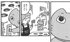 水沢悦子「ヤコとポコ」より。
