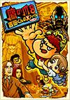「鷹の爪8 吉田くんのX(バッテン)ファイル」Blu-ray(豪華特典付き)