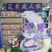 アニメイト池袋本店