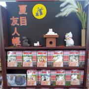 ゲオ高山昭和店