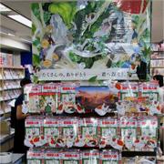 アニメイト 京橋店