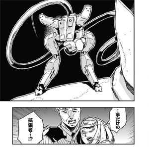 Lefty appears in the manga as an Extended who's only a hand. ©︎Tasuku Karasuma/SHUEISHA
