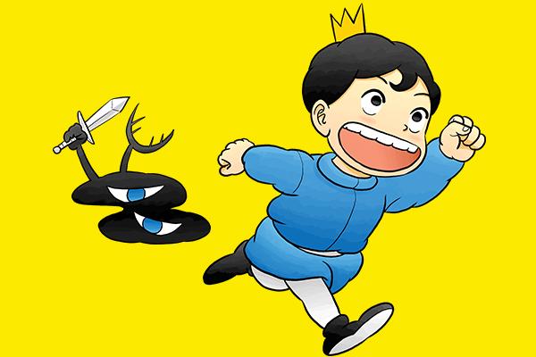 王様 ランキング アニメ