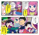 アニメコミックス「おそ松の憂鬱」より。チョロ松はアイドルの握手会会場で、なぜかおそ松と出くわしてしまう。