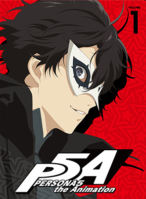 「PERSONA5 the Animation①」完全生産限定版