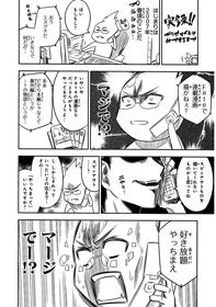 「プリズマ☆イリヤ」1巻あとがきの「プリズマイリヤができるまで」より。