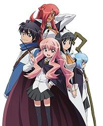ヤマグチノボルの小説を原作に、4度にわたってテレビアニメ化した「ゼロの使い魔」。主人公の鈍感な男子高校生・平賀才人は、ヒロインのルイズによって異世界に召喚される。現在「ゼロの使い魔 Memorial Complete Blu-ray BOX」が発売中。 © 2006 ヤマグチノボル・株式会社KADOKAWA メディアファクトリー刊/ゼロの使い魔製作委員会