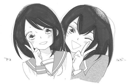 中村明日美子の描き下ろしイラスト。