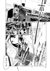 「君曜日 ─鉄道少女漫画2─」より。