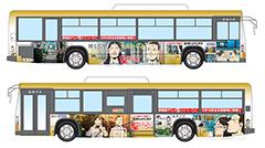 「聖☆おにいさん」のラッピングバス