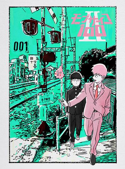 「モブサイコ100 Ⅱ vol.001」初回仕様版 Blu-ray
