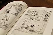 6巻と7巻のみ、本文部分と同じ紙が使用されている。