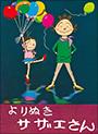 1巻 / Amazon.co.jpへ